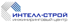 """ООО Инжиниринговый центр """"Интелл-Строй"""""""