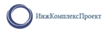 ООО «ИнжКомплексПроект»