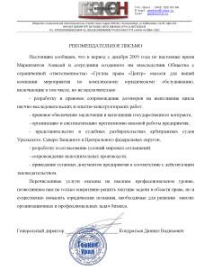 ООО-ГеоКон