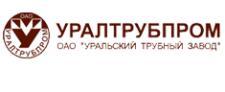 ОАО «Уральский трубный завод»